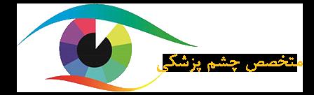 optometrist-clinicman-org-logo